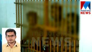 Kochi police resort to primitive method of punishment; SI got transfer   Manorama News