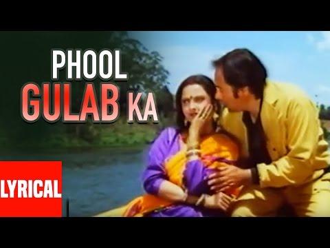 Xxx Mp4 Phool Gulab Ka Lyrical Video Biwi Ho To Aisi Rekha Farooq Shaikh 3gp Sex