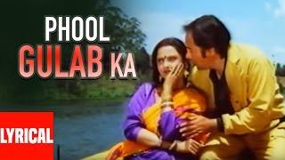 Phool Gulab Ka Lyrical Video | Biwi Ho To Aisi | Rekha, Farooq Shaikh