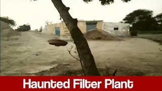 Haunted Filter Plant - Woh Kya Hai 18 December 2016 - Express News