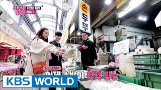 Romance witnessed while Siyeon and Jonghyun does market shopping [Guesthouse Daughters / 2017.04.18]