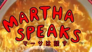 Martha Speaks Anime Opening (Black Clover)