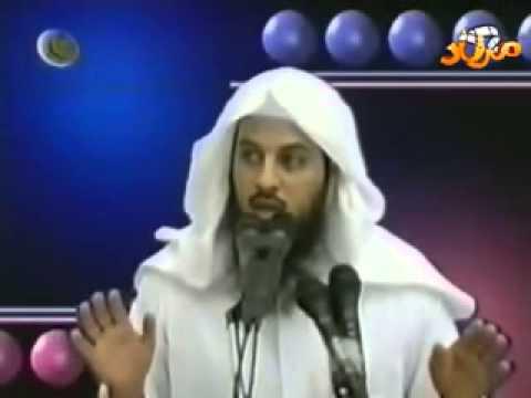 محاضرة محمد العريفي قصة فتاة Muhammad Al Arifi