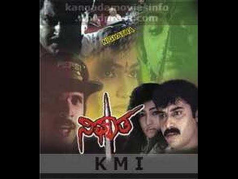 Xxx Mp4 Full Kannada Movie 1995 Nighatha Shashikumar Charanraj S Narayan 3gp Sex