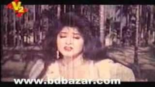Everbest bangla romantic song - শুধু একবার বলো ভালোবাসি