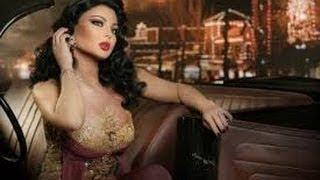 Essam Karika Moled We Sa7po Ghayeb || اغنية مسلسل هيفاء وهبى الممنوع من العرض