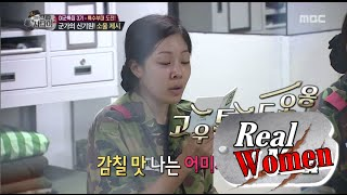 [Real men] 진짜 사나이 -Jessi, 'American soul' Her soulful military song! 20150913