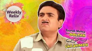 Weekly Reliv | Taarak Mehta Ka Ooltah Chashmah | 6th Feb to 10th Feb 2017 | Episode 2131 to 2135
