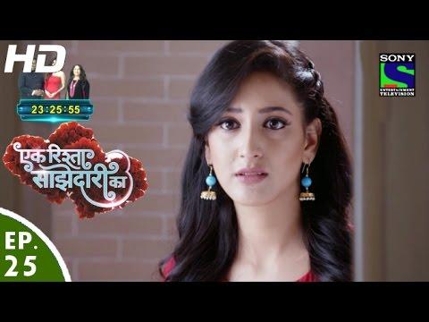 Ek Rishta Sajhedari ka - एक रिश्ता साझेदारी का - Episode 25 - 9th September, 2016