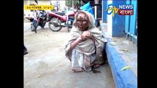 মাকে বাড়ি ফেরাতে উদ্যোগী ছেলে I ETV NEWS BANGLA