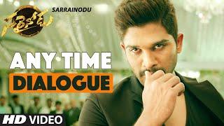 Sarrainodu Dialogues | Any Time Dialogue Trailer | Allu Arjun, Rakul Preet, Catherine Tresa