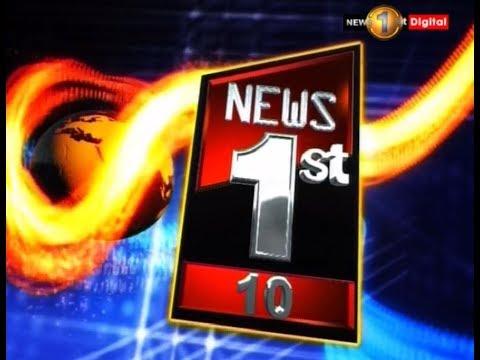 Xxx Mp4 News 1st Prime Time Sinhala News 10 PM 17 11 2018 3gp Sex