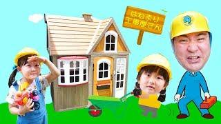 DIYアンパンマン工具セットで工事屋さんごっこ遊び!巨大な木の小屋おもちゃ Funny kids playhouse Toy Huge tree hut