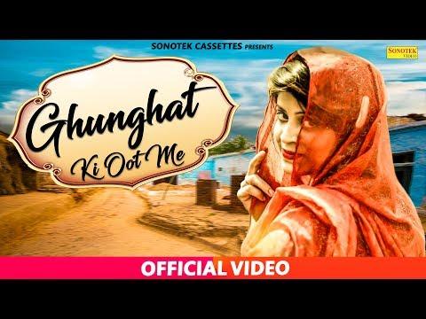 Xxx Mp4 New Haryanvi Song 2018 Ghunghat Ki Oat Mein Amit Hooda Sonu Soni Manvi Sunil Hooda Nanu 3gp Sex
