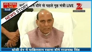 Rajnath Singh Live Press Conference before attending SAARC summit in Pakistan