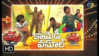 Extra Jabardsth   8th September 2017  Full Episode   ETV Telugu