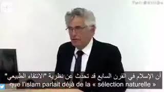 البروفيسور الإسرائيلي موشيه شارون.. يعترف الإسلام هو الدين الصحيح