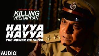 Hayya Hayya - The Power Of Shiva Full Song (Audio)    Killing Veerappan    Shivaraj Kumar, Sandeep