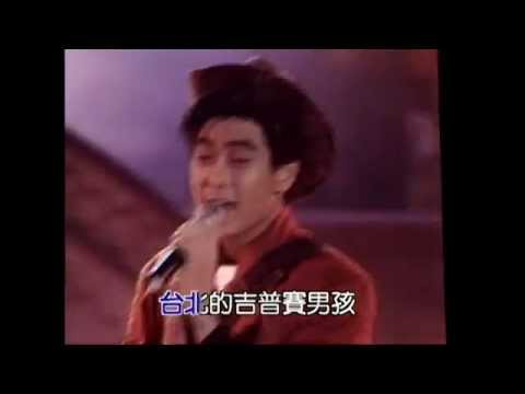 吉普賽男孩  林志颖 暂别歌坛演唱会  Jimmy Lin - Gypsy Boy