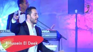 Hussein El Deek - Mahlaki [Carthage Festival 2017] / حسين الديك - محلاكي