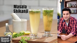 Masala Shikanji | Lemonade | Kunal Kapur | #IPL Special