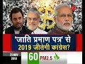 Debate: Will Congress win 201 elections by dividing India on castes?