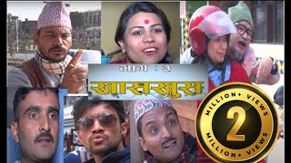 Nepali comedy khas khus  3 by www.aamaagni.com