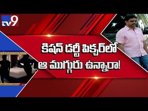 Xxx Mp4 Karate Kalyani On Rakul Preet Pragya Jaiswal Regina S Alleged Links To America Sex Racket TV9 3gp Sex