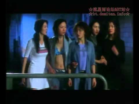 Xxx Mp4 香港三级片 制服诱惑2地下法庭A 3gp Sex