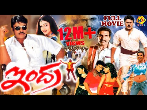 Xxx Mp4 Indra Full HD Movie Megastar Chiranjeevi Aarti Agarvaal Sonali Bendre 3gp Sex