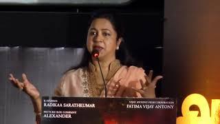 Rdhika at Annadurai Movie Audio launch