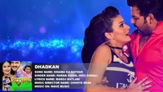 Dhardkan movie song