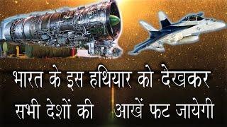 India's Powerful Weapon (kaali 5000) भारत का सबसे ख़तरनाक हतियार