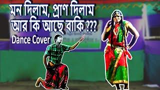 Mon Dilam Pran Dilam Ar Ki Ace Baki   (jibon Sathi Song 4) Directed By Nazrul Islam