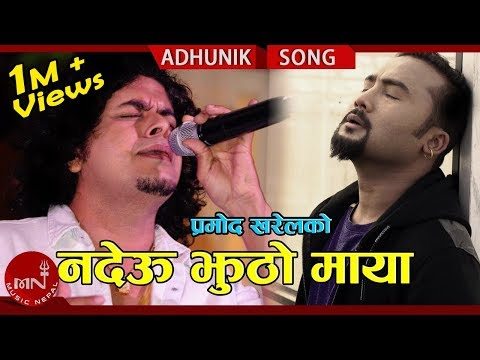 Xxx Mp4 Jhuto Maya Pramod Kharel Ft Bikram Anjali Amp Sushil New Nepali Adhunik Song 2018 3gp Sex