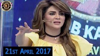 Eidi Sab Kay Liye | 22nd April 2017 | Top Pakistani Show