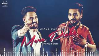 Mere Piche (Full Audio) | Monty & Waris | Latest Punjabi Song 2016 | Speed Punjabi