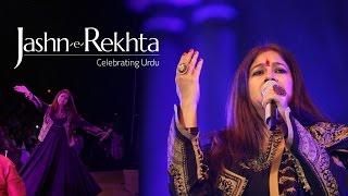 Sasural Genda Phool by Rekha Bhardwaj