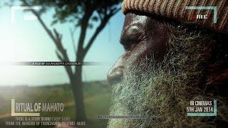 RITUAL OF MAHATO (2014 HD)