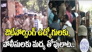 Outsourcing Employees Protest In TS Secretariat | Hyderabad | 10TV