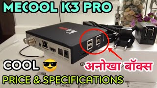 K3 Pro MECOOL Android 7.1 Hybrid STB | DVB-S2/T2/C | 3GB RAM | 4K HEVC | Dual Tuner Satellite