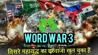 World War - 3 (Prediction Hindi)