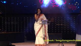 """""""Cheeni Kum Hai"""" song by song by M D Pallavi @ 53rd Bengaluru Ganesh Utsava..!!!"""