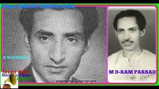 G M DURRANI & Premlata:Film-DOLTI NAIYA-1950-Dekho Na Bhula Dena Ye -[ Great Melody ]-1