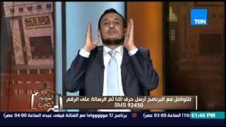 الكلام الطيب - رد قاطع من الشيخ رمضان ينهي الخلاف حول حرمة وجواز سماع الأغانى والموسيقى