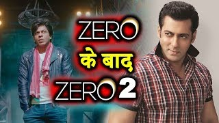 Salman Khan ने किया Shahrukh Khan को Replace | Zero के बाद Zero 2 में होंगे Salman | Anand L Rai