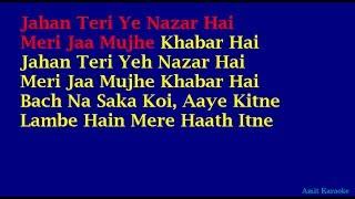 Jahan Teri Yeh Nazar Hai  Kishore Kumar Hindi Full Karaoke With Lyrics