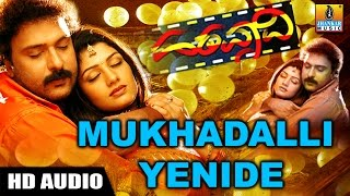 Mukhadalli Yenide - Hatavadi - Kannada Movie