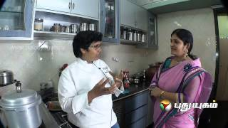 Raw Banana double beans Roast  - Ungal Kitchen Engal Chef - Part 2