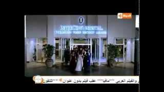 مدحت صالح _ كليب بدون عنوان من الفيلم حصريا